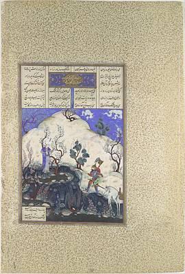 Painting - Kai Khusrau Is Discovered By Giv, Folio 210v From The Shahnama Book Of Kings Of Shah Tahmasp Abu'l by Giv Folio