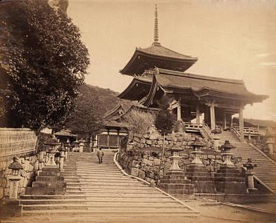 Photograph - Kiyomizu-dera by Hulton Archive