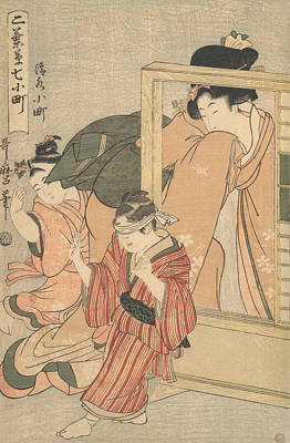 Relief - Kiyomizu Komachi by Kitagawa Utamaro