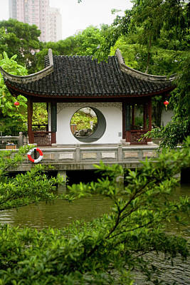 Photograph - Kowloon Walled City Park by Lonely Planet