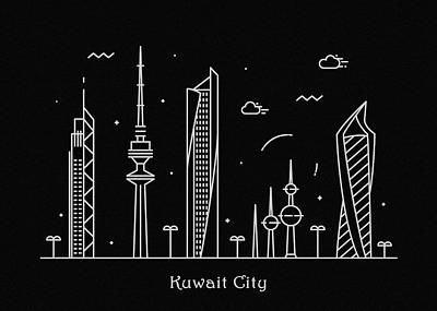 Drawing - Kuwait City Skyline Travel Poster by Inspirowl Design