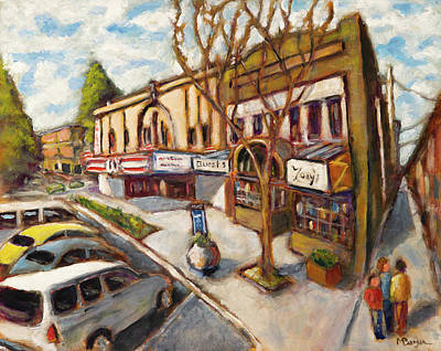 Painting - Madison Ave, Corvallis, OR by Mike Bergen