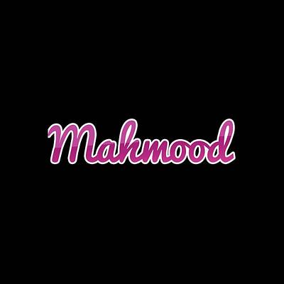 Digital Art Royalty Free Images - Mahmood #Mahmood Royalty-Free Image by Tinto Designs