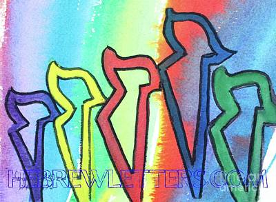 Painting - Many Colored Zayins Z6 by Hebrewletters Sl