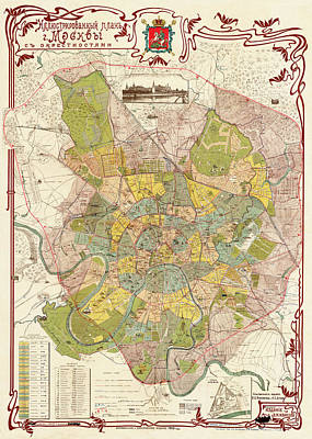 Photograph - Map Of Moscow 1910 by Andrew Fare