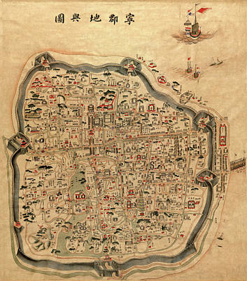 Photograph - Map Of Ningbo 1846 by Andrew Fare