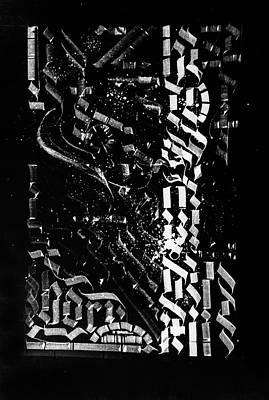 Drawing - Matrix. Calligraphic Abstract by Dmitry Mandzyuk