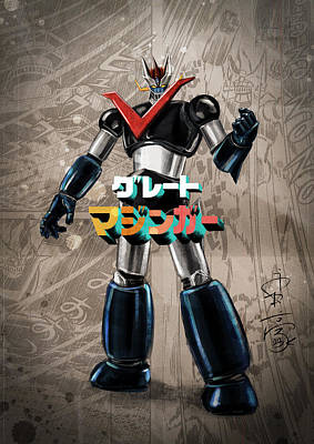 Digital Art - Mazinger Tribute by Andrea Gatti