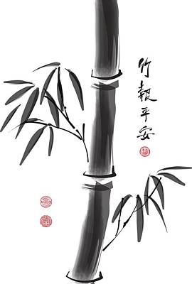 Digital Art - Me. You. And Bamboo. by Stanley Mathis