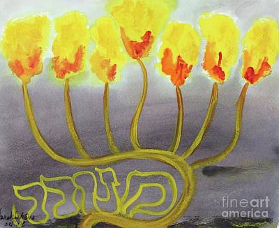 Painting - Menorah   Cc38 by Hebrewletters Sl