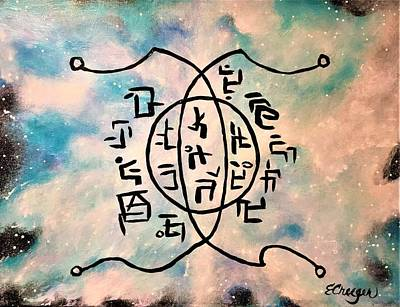 Painting - Mental Clarity Circuit by Esperanza Creeger
