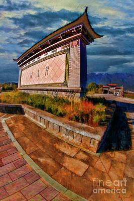 Photograph - Monument In Front Of Three Pagodas Of Chongsheng Temple At Dali, China by Blake Richards
