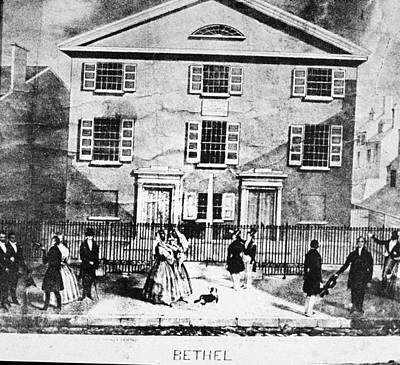 Mother Bethel Ame Black Church - Art Print by Kean Collection