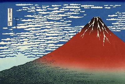 Photograph - Mount Fuji Painting by Top Wallpapers
