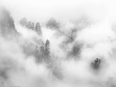 Photograph - Mt.huangshan And Its Renowned Landscapes. by Usha Peddamatham