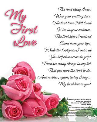 Digital Art - My First Love Poetry Art by Stanley Mathis