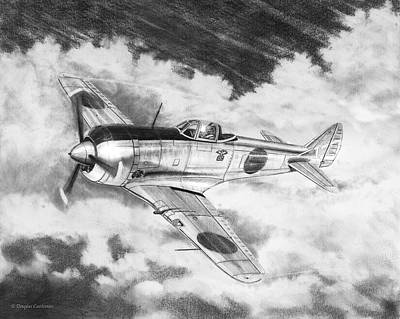 Drawing - Nakajima Ki-44 by Douglas Castleman