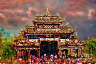 Photograph - Nan Qiao Covered Bridge Chuzhou In Anhui Province China by Blake Richards