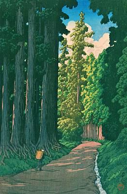 Cedar Wall Art - Painting - Nikkokaido - Top Quality Image Edition by Kawase Hasui