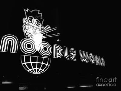 Photograph - Noodle World by Jenny Revitz Soper