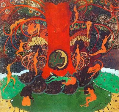 Unicorn Dust - Oak and Dryads by Kazimir Malevich