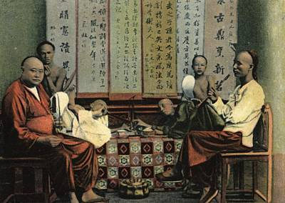 Opium Den Art Print by Hulton Archive
