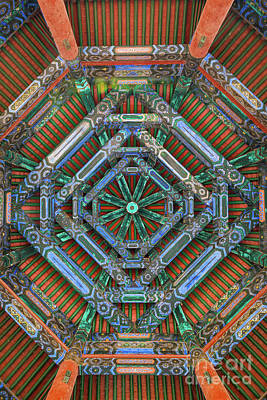 Photograph - Oriental Ceiling by Inge Johnsson