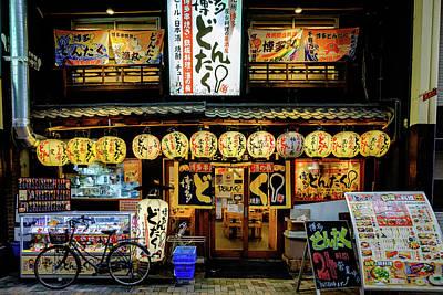 Photograph - Osaka Izakaya by Ian Robert Knight