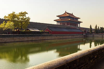 Photograph - Outside The Forbidden City, Beijing by Aashish Vaidya