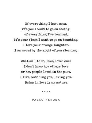 Mixed Media Rights Managed Images - Pablo Neruda Quote 04 - Philosophical - Minimal, Sophisticated, Modern, Classy Typewriter Print Royalty-Free Image by Studio Grafiikka