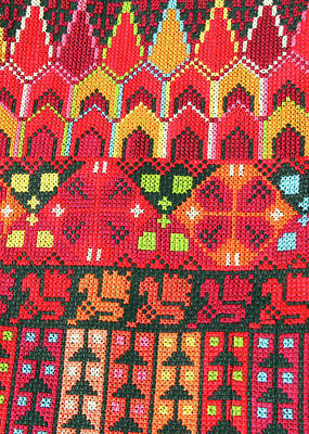 Photograph - Palestinian Red Embroidery by Munir Alawi