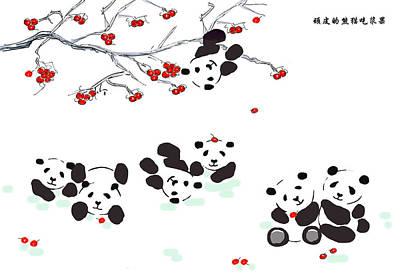 Painting - Pandas Munching Berries by Steven Clarke