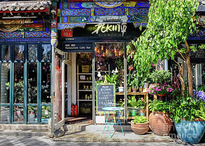 Photograph - Peking Cafe by Iryna Liveoak