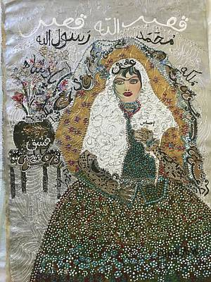 Painting - Persian Women Quajar by Sima Amid Wewetzer