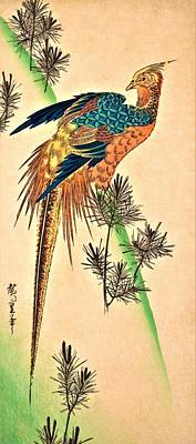 Pheasant Wall Art - Painting - Pheasant And Pine Trees by Utagawa Hiroshige