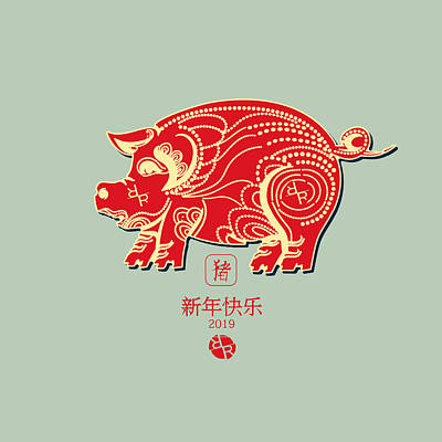 Painting - Pig 2019 Happy Chinese New Year Of The Pig Characters Mean Vector De by Tony Rubino