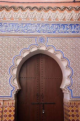 Photograph - Pink Islamic Arch Wooden Door by Peskymonkey