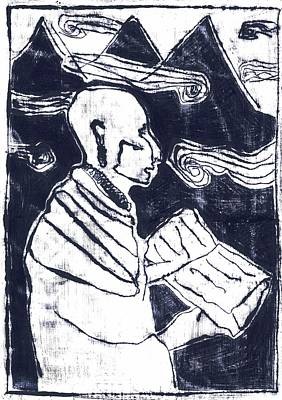 Poet Reading To Wind Clouds Otdv3 13 Art Print