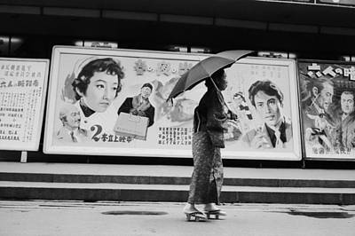 Photograph - Posters In Hiroshima by John Chillingworth