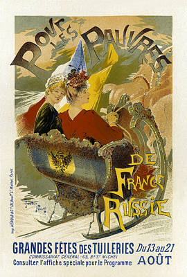 Painting - Pour Les Pauvres Vintage French Advertising by Vintage French Advertising