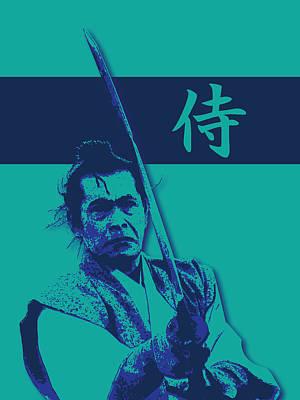 Digital Art - Samurai by Michael Lee