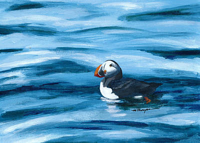 Painting - Puffin by Mary Elizabeth Thompson