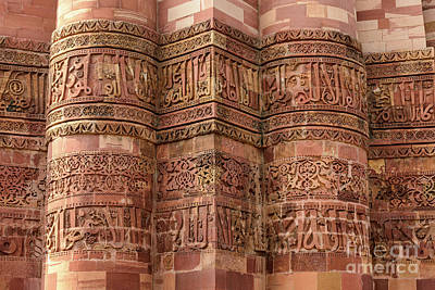 Photograph - Qutub Minar Inscriptions 01 by Werner Padarin