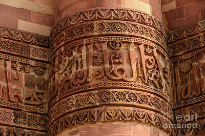 Photograph - Qutub Minar Inscriptions 05 by Werner Padarin