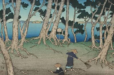 Katsura Wall Art - Painting - Raking Pine Needles At Katsura Jima  by Kawase Hasui