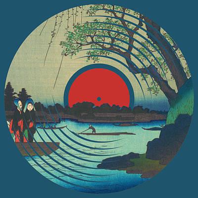 Painting - Record Album Vinyl Lp Asian Japanese Lake Water by Tony Rubino