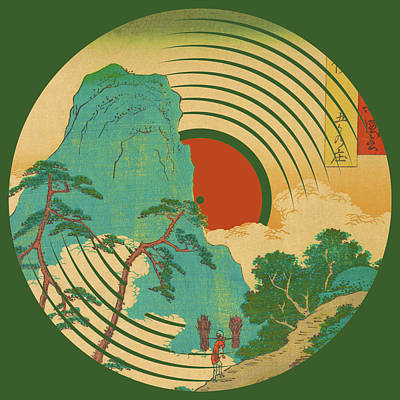 Painting - Record Album Vinyl Lp Asian Japanese Mountain Green by Tony Rubino