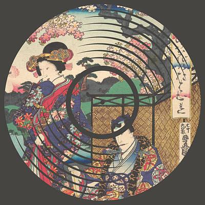 Painting - Record Album Vinyl Lp Asian Japanese Flowers by Tony Rubino