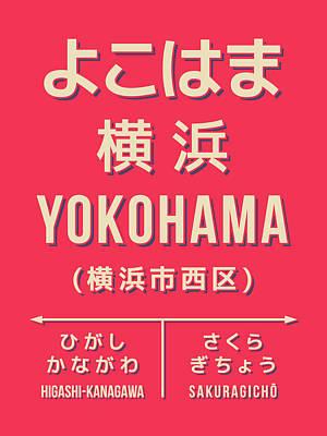 Retro Vintage Japan Train Station Sign - Yokohama Red Art Print