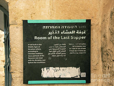 Photograph - Room Of The Last Supper by Mae Wertz